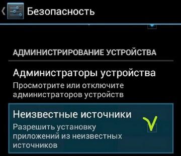 Скачать MTK Droid Tools версия v 2.5 3 на русском через торрент