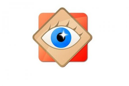 Скачать FastStone Image Viewer бесплатно