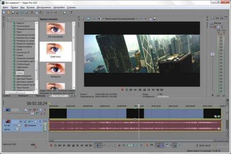 Скачать Sony Vegas Pro 13 русская версия