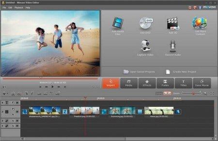 Скачать Movavi Video Editor 11 полную версию