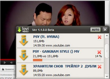 Скачать программу для скачивания видео с Ютуба и ВКонтакте