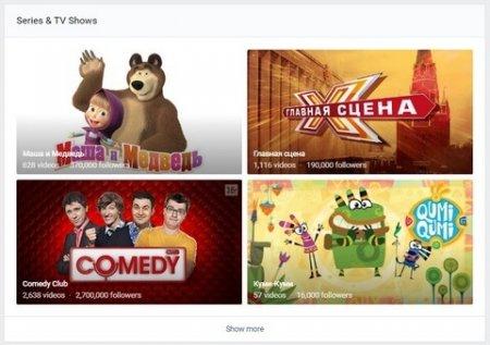 Adobe Flash Player русская версия