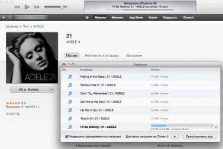 Скачать iTunes для Windows 7, 8, 10