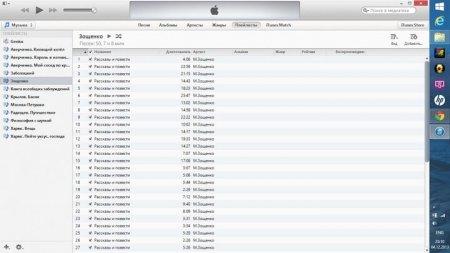 Скачать iTunes на русском языке