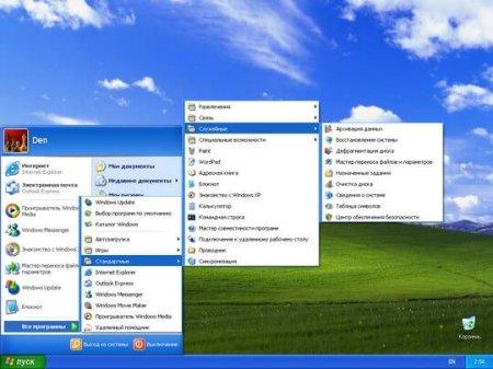 Скачать Windows XP 32 бит, 64 бит