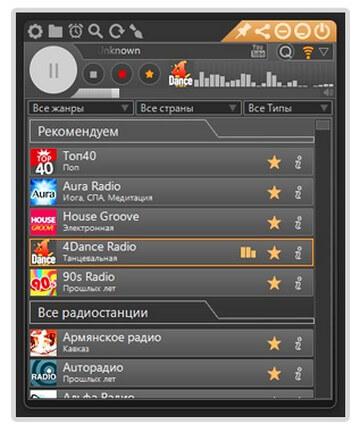 Скачать PC Radio для компьютера Windows 7, 8, 10