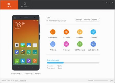 Скачать Mi PC Suite Xiaomi