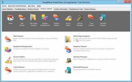 TweakNow PowerPack Windows Cleaner