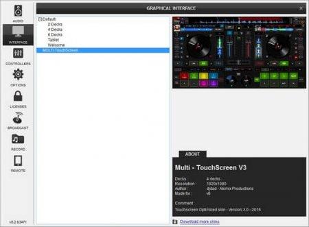Скачать Virtual DJ с ключом