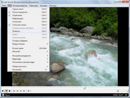 Скачать Media Player Classic Home Cinema для Windows 7, 8, 10