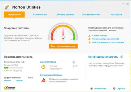 Norton Utilities 16 Rus