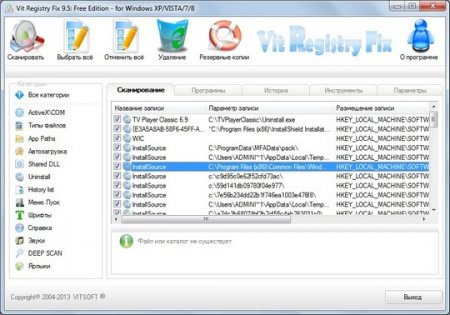 Vit Registry Fix скачать для Windows 7, 8, 10