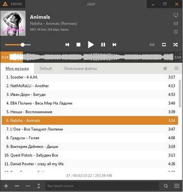 Аимп 4 скачать на русском языке