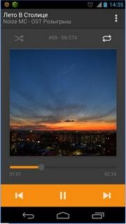 Аимп 4 скачать для Android