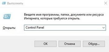 Steam API dll скачать для Виндовс 7, 8, 10