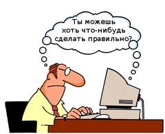 Скачать темы для рабочего стола на компьютер