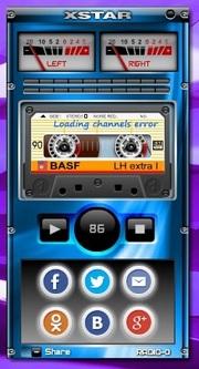 Гаджет радио
