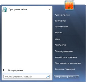 Скачать Windows 7 Starter x32