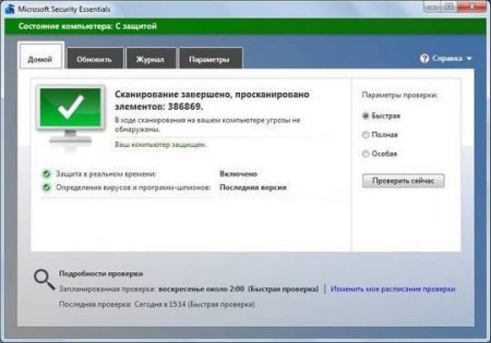 Microsoft Security Essentials скачать для Windows 7, 8, 10