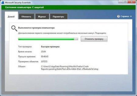 Microsoft Security Essentials скачать на русском языке