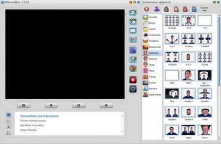WebcamMax скачать на ноутбук и компьютер