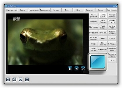 Телевизор скачать для Windows 7, 8, 10