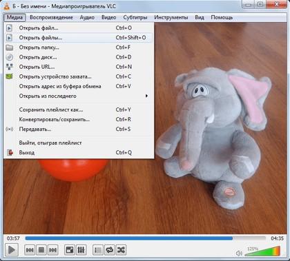 VLC Media Player скачать для Windows 7, 8, 10