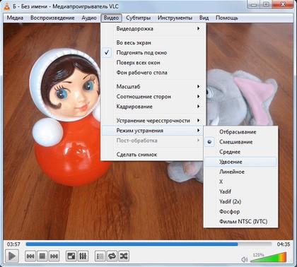 VLC Media Player скачать для Виндовс 7, 8, 10